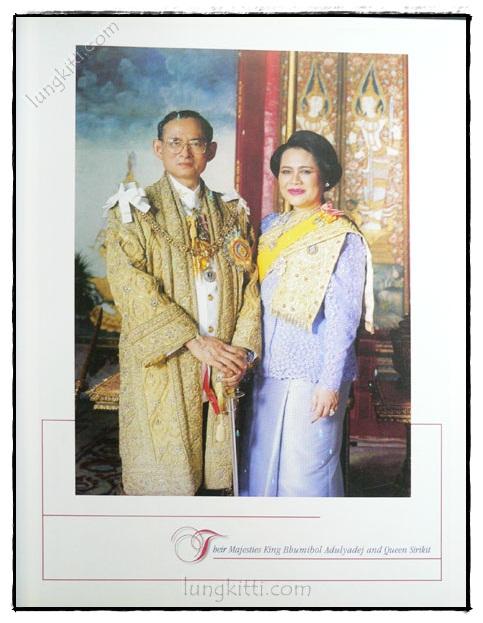 THAILAND Executive Diary 2004 1