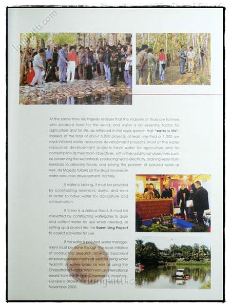 THAILAND Executive Diary 2004 3