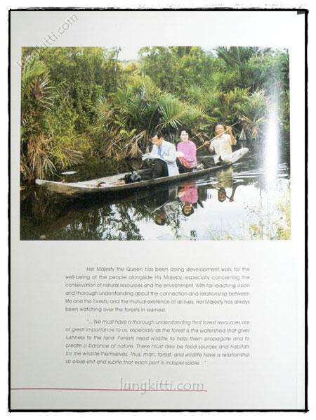 THAILAND Executive Diary 2004 4
