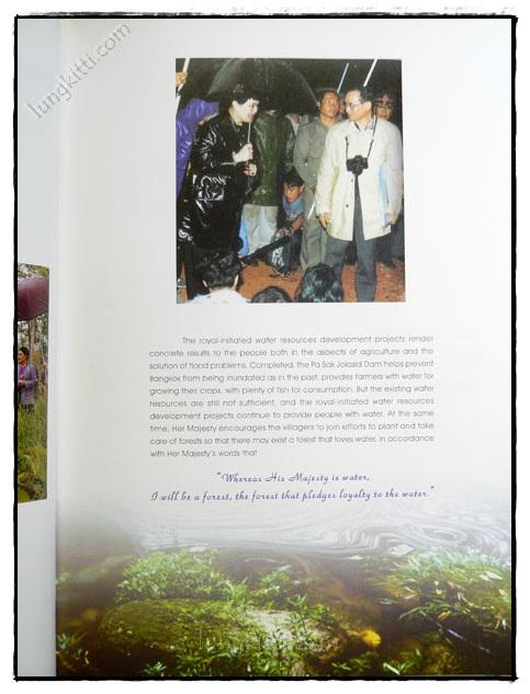THAILAND Executive Diary 2004 5