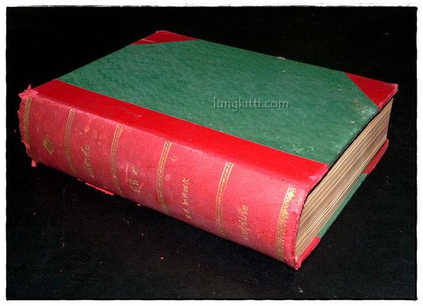 นิติสาส์น แผนกสามัญ ปีที่ ๕ (รวมเล่ม 12 เล่ม) พ.ศ. ๒๔๗๕ 6