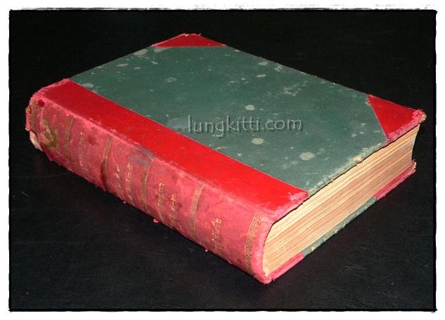 ราชกิจจานุเบกษา เล่ม ๔๙ พ.ศ. ๒๔๗๕ แผนกกฤษฎีกา (ภาค ๑-๒) 7