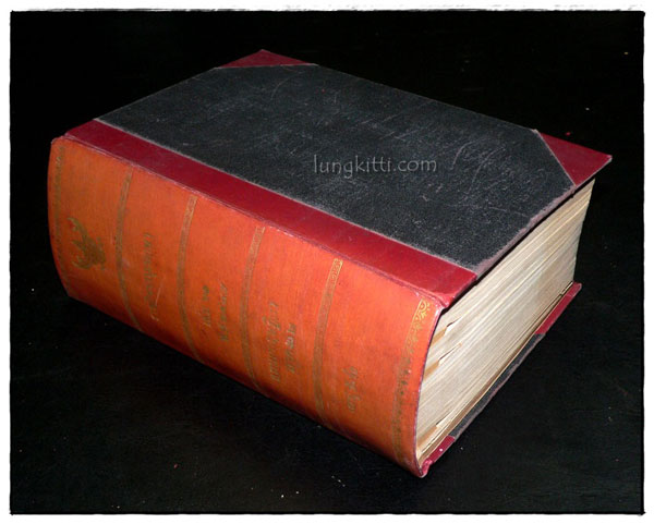 ราชกิจจานุเบกษา เล่ม ๖๑ พ.ศ. ๒๔๘๗ แผนกกฤษฎีกา (ภาค ๑ – ๒) 7