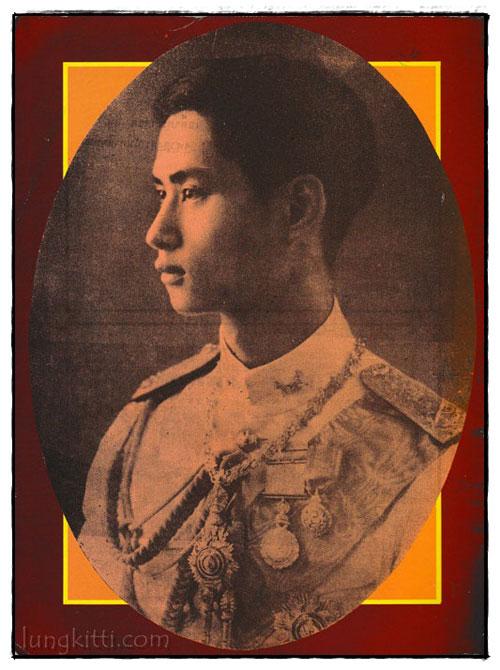 เจ้าชีวิต  ยุวกษัตริย์ไทย 1