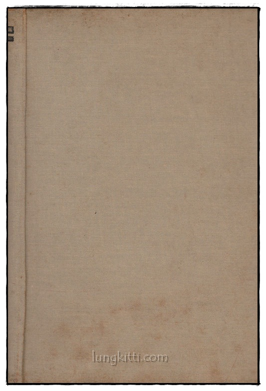 พจนานุกรม ฉบับราชบัณฑิตยสถาน พ.ศ. 2493