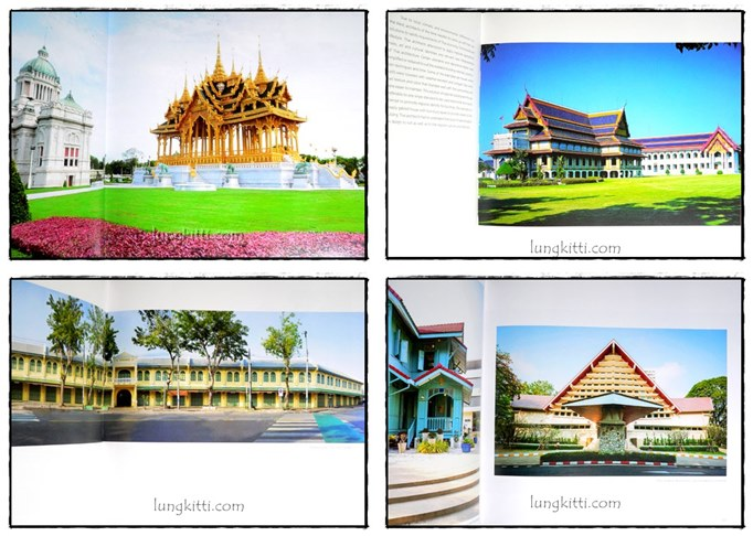 Contemporary Art and Culture in Thailand (ภาษาอังกฤษ) 3