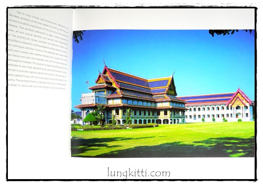 Contemporary Art and Culture in Thailand (ภาษาอังกฤษ) 4