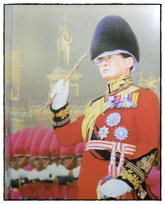 ปืนใหญ่โบราณในประวัติศาสตร์ของชาติไทย 2