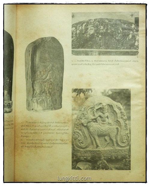 วิวัฒนาการลายไทย / น.ณ ปากน้ำ 5