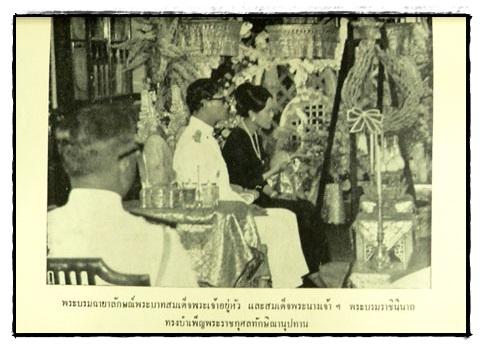 อนุสรณ์ในงานพระราชทานเพลิงศพ สมเด็จพระอริยวงศาคตญาณ (จวน อุฏฺฐายีมหาเถร) 4
