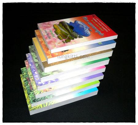 หนังสือชุดบ้านเล็ก / สี่ปีแรก และตามทางสู่เหย้า (ชุด 7+1 เล่ม) / ลอรา อิงกัลล์ส์ ไวล์เดอร์ 7