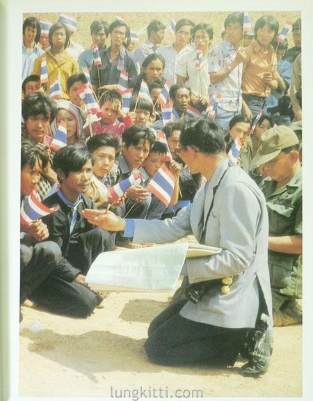 พระบิดาแห่งเทคโนโรยีของไทย 8