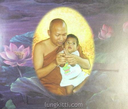 พุทธประวัติ ( History of Buddha) 2