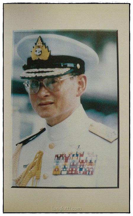 พระบิดาของกองทัพเรือไทย 1