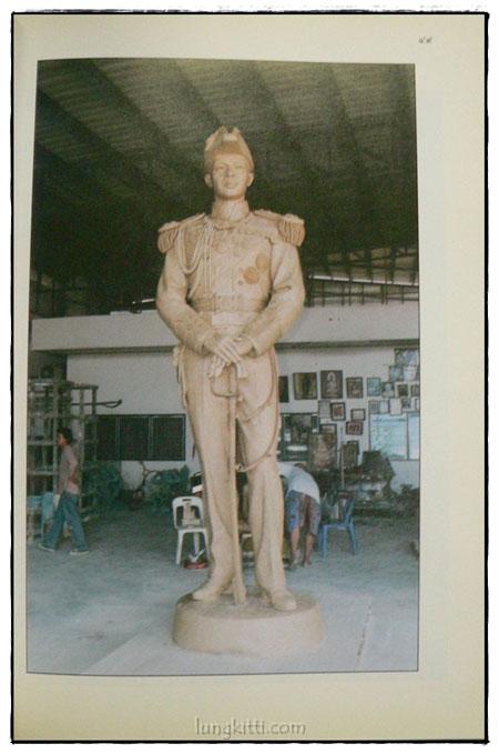 พระบิดาของกองทัพเรือไทย 8