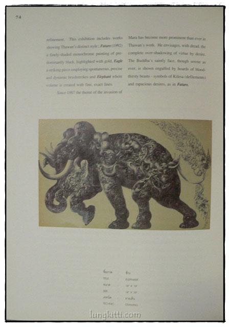 นิทรรศการจิตรกรรมและประติมากรรม  เนื่องในโอกาสครบรอบ ๕๐ ปี ธนาคารแห่งประเทศไทย 7