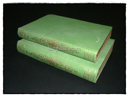 คัมภีร์แพทย์ศาสตร์สงเคราะห์ (เล่ม 1-2) 9
