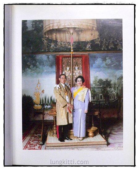 พระราชกรณียกิจ ระหว่างเดือนตุลาคม ๒๕๔๒ – กันยายน ๒๕๔๓ 1
