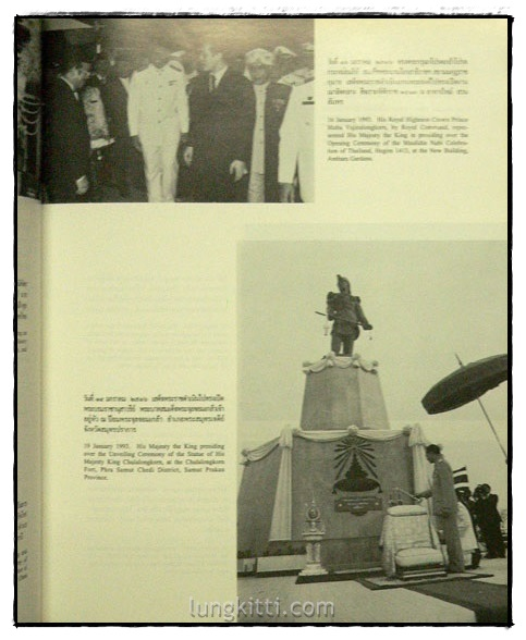พระราชกรณียกิจ ระหว่างเดือนตุลาคม ๒๕๔๒ – กันยายน ๒๕๔๓ 6