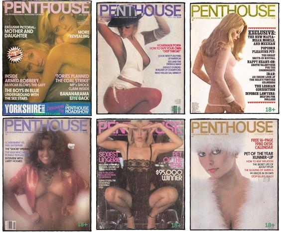 รวมอัลบั้ม  PENTHOUSE MAGAZINE / ฉบับภาษาอังกฤษ (แยกขาย)