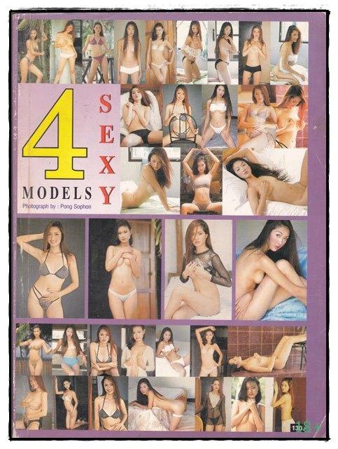 นิตยสาร 4 SEXY MODELS