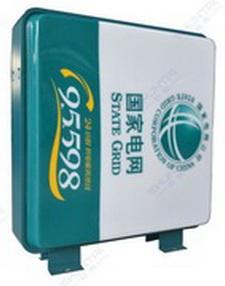 ตู้ไฟสี่เหลี่ยมใหญ่หลอดไฟ led 60ซม x 60 ซม ส่วนลด 20 เปอร์เซ็นต์ 2