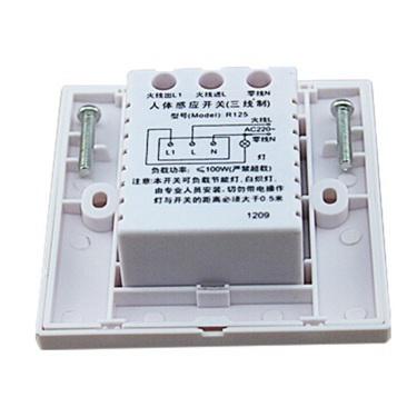 Sensor ตรวจจับความเคลื่อนไหวด้วยระบบ Infrared ระบบเปิด-ปิดไฟอัตโนมัติทางผ่าน ห้องน้ำ ใช้งานที่ โรงแร 1