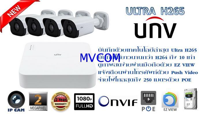 กล้องวงจรปิด Ultra H265 Uniview IP Camera NVR301 -04B-P4  รับประกัน 2ปี 2