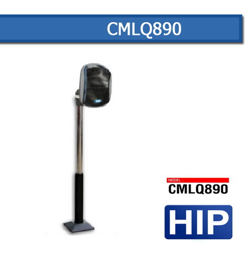 เครื่องอ่านบัตรระยะไกล HIP CMLQ890 1