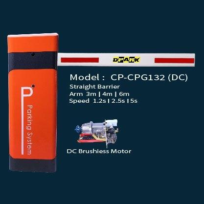 ไม้กั้นรถยนต์ ระบบไฟ DC 24 VOLT รุ่น CPG132 ร่นใหม่ล่าสุดของ DPARK รับประกัน 2 ปี 1