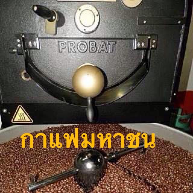 กาแฟอราบิก้า
