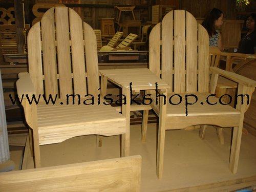 เฟอร์นิเจอร์ไม้สัก (Furniture) ชุดรับแขกชุดเล็ก แบบ 2 ตัวติดกัน