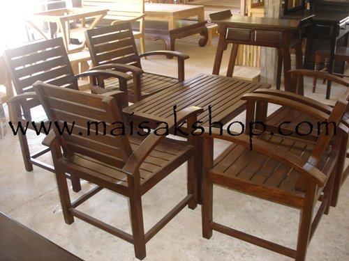 เฟอร์นิเจอร์ไม้สัก (Furniture) ชุดรับแขกไม้,ชุดรับแขกไม้สัก แบบที่พักแขนโค้งงอ