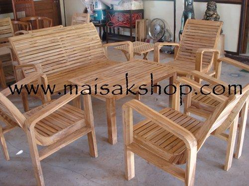 เฟอร์นิเจอร์ไม้สัก (Furniture)  ชุดรับแขกไม้สัก แบบระแนงไม้ โค้งงอส่วนปลาย
