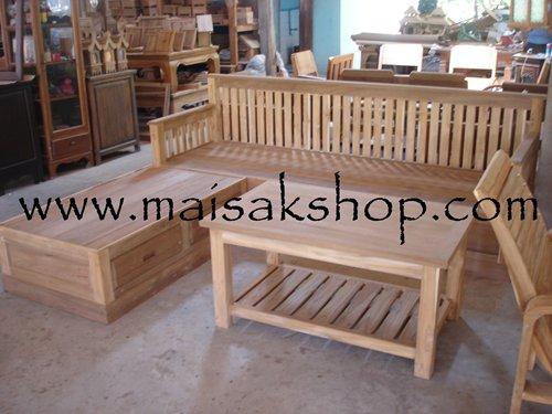 เฟอร์นิเจอร์ไม้สัก (Furniture)  ชุดรับแขกไม้,ชุดรับแขกไม้สัก ที่เป็นชุดเข้ามุมแบบบาหลี