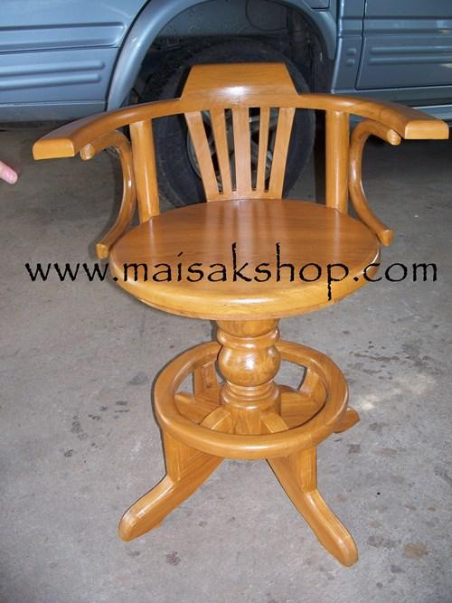 เฟอร์นิเจอร์ไม้สัก (Furniture) เก้าอี้,เก้าอี้ไม้, เก้าอี้ไม้สัก แบบบาร์หมุนได้