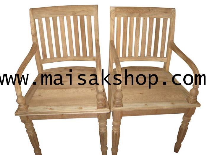 เฟอร์นิเจอร์ไม้สัก (Furniture) เก้าอี้,เก้าอี้ไม้,เก้าอี้ไม้สัก ขามะเฟืองแบบมีที่พักแขน