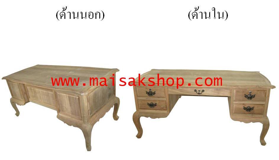 เฟอร์นิเจอร์ไม้สัก (Furniture)  โต๊ะ,โต๊ะทำงานไม้สัก สไตล์หลุยส์ 1