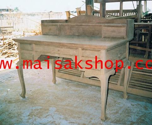 เฟอร์นิเจอร์ไม้สัก (Furniture) โต๊ะ,โต๊ะทำงานไม้สัก แบบหลุยล์2