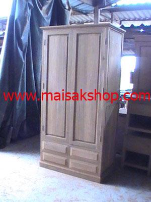 เฟอร์นิเจอร์(Furniture) ตู้,ตู้เสื้อผ้าไม้,  ตู้เสื้อผ้าไม้สัก  แบบ 2 บาน 4 ลิ้นชัก