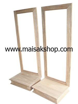 เฟอร์นิเจอร์ไม้สัก (Furniture)  โต๊ะเครื่องแป้ง แบบโบราณ