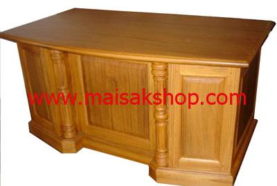 เฟอร์นิเจอร์ไม้สัก (Furniture) โต๊ะ, โต๊ะทำงานไม้สัก แบบหลุยส์ทรงทึบ