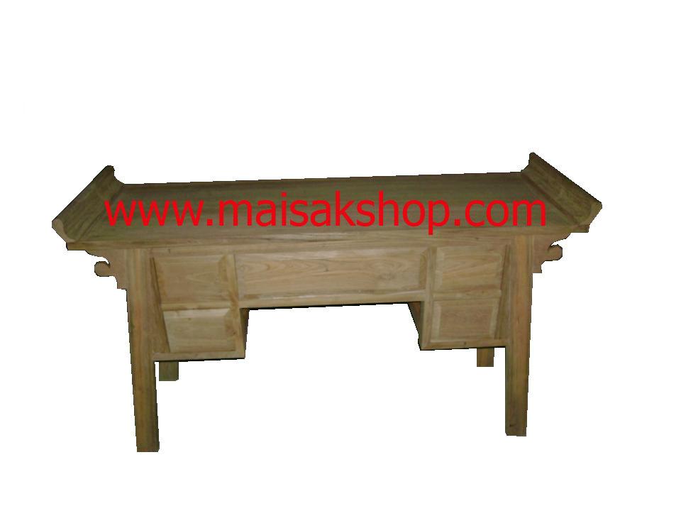 เฟอร์นิเจอร์ไม้สัก (Furniture) โต๊ะ,  โต๊ะทำงานไม้สัก แบบจีน 001
