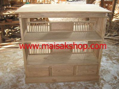 เฟอร์นิเจอร์ไม้สัก(Furniture) ตู้,ตู้โชว์, ตู้โชว์ไม้สักหรือชั้นวางหนังสือ เล่นลายไม้ชี่