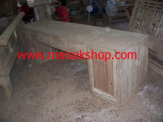 เฟอร์นิเจอร์ไม้สัก (Furniture) โต๊ะ,  โต๊ะทำงานไม้สัก แบบบัญชีใหญ่