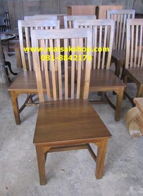 เฟอร์นิเจอร์ไม้สัก (Furniture) ชุดเก้าอี้ไม้สักพนักพิงไม้ซี่