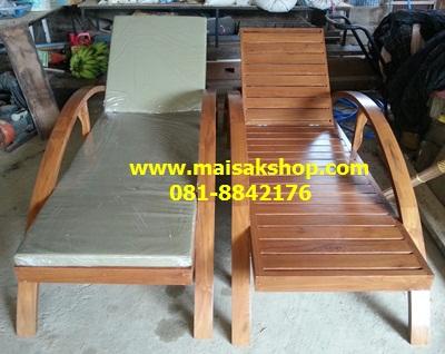 เฟอร์นิเจอร์ไม้สัก(Furniture) เตียงสนาม,เตียงสนามไม้,เตียงสระน้ำไม้สัก แขนโค้ง