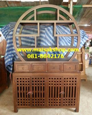 เฟอร์นิเจอร์ไม้สัก(Furniture) ตู้โชว์,ตู้โชว์ไม้สักลูกโลกเล็ก