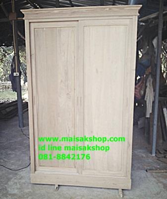 เฟอร์นิเจอร์ไม้สัก(Furniture)  ตู้,ตู้เสื้อผ้าไม้,   ตู้เสื้อผ้าไม้สักบานเลื่อน