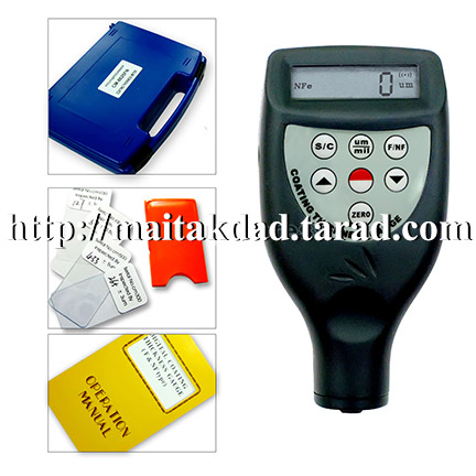 เครื่องวัดความหนาสี (Paint Coating Thickness Meter) ช่วงค่าการวัด 0~1250um/0~50mil รุ่น CM-8825FN